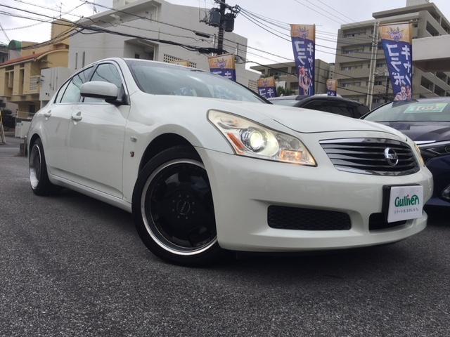 沖縄の中古車 日産 スカイライン 車両価格 39万円 リ済別 2008(平成20)年 10.9万km パール
