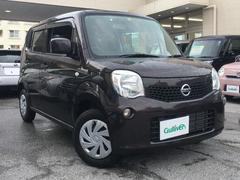 沖縄県の中古車ならモコ S プッシュスタート 社外オーディオ 電動格納ミラー