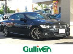 BMW335iカブリオレ Mスポーツパッケージ 純正ナビ ETC