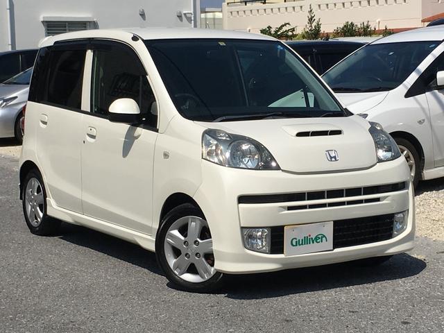 沖縄県の中古車ならライフ ディーバターボ スマートキー バックカメラ 電格ミラー