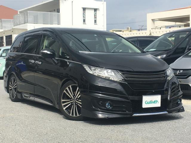 沖縄県の中古車ならオデッセイ アブソルート・EX