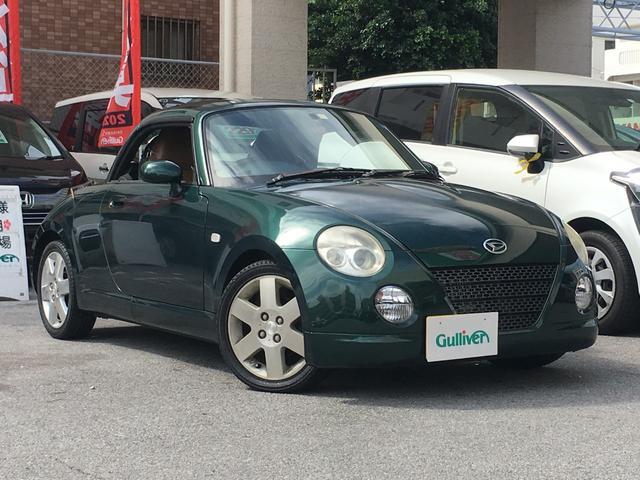 沖縄県の中古車ならコペン タンレザーエディション 社外ナビ ワンセグ シートヒーター