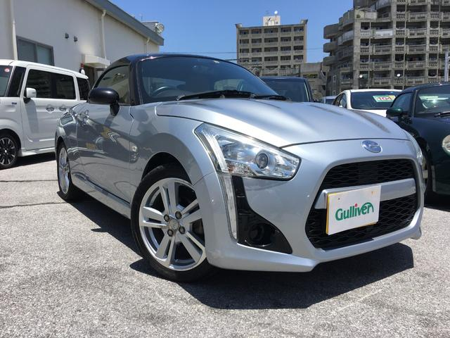 沖縄県の中古車ならコペン ローブ 電動オープン プッシュスタート