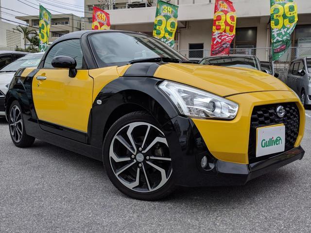 沖縄県の中古車ならコペン エクスプレイ ナビ ETC シートヒーター 電動オープン