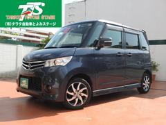 沖縄の中古車 日産 ルークス 車両価格 79万円 リ済込 平成23年 8.4万K グレーM