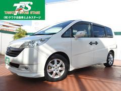 沖縄の中古車 ホンダ ステップワゴン 車両価格 67万円 リ済込 平成19年 7.1万K パールホワイト