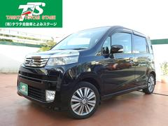 沖縄の中古車 ホンダ ライフ 車両価格 73万円 リ済込 平成23年 6.3万K ブラックM