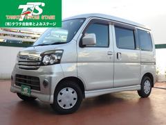 沖縄の中古車 ダイハツ アトレーワゴン 車両価格 79万円 リ済込 平成19年 2.8万K シルバーM