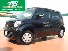 沖縄の中古車 日産 モコ 車両価格 79万円 リ済込 平成25年 4.5万K ブラックM