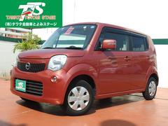 沖縄の中古車 日産 モコ 車両価格 76万円 リ済込 平成23年 5.4万K ピンクM