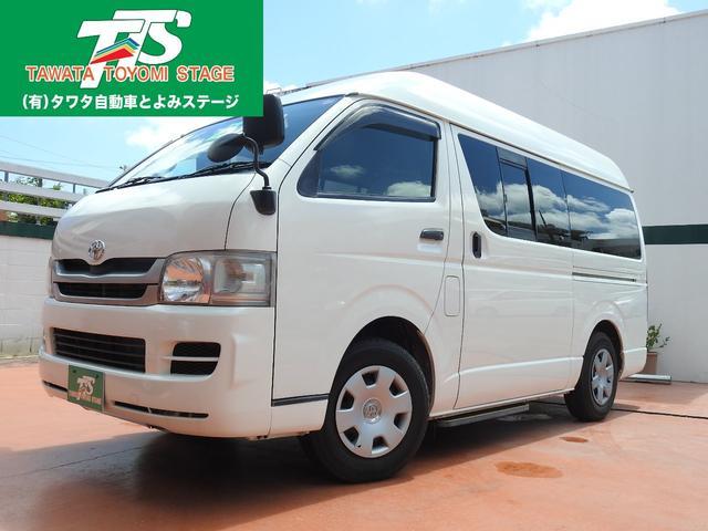 沖縄県の中古車ならハイエースバン 福祉車両 リフト式 車イス1基 10人乗り