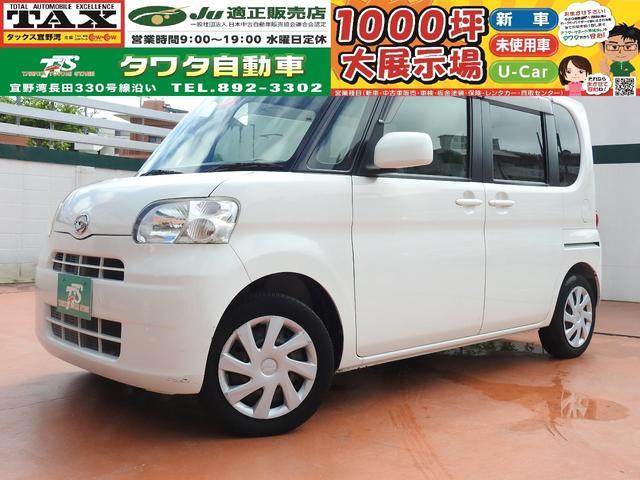 沖縄の中古車 ダイハツ タント 車両価格 69万円 リ済込 平成23年 7.3万km ホワイト