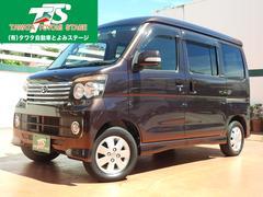 沖縄の中古車 ダイハツ アトレーワゴン 車両価格 84万円 リ済込 平成22年 7.8万K ブラウンM