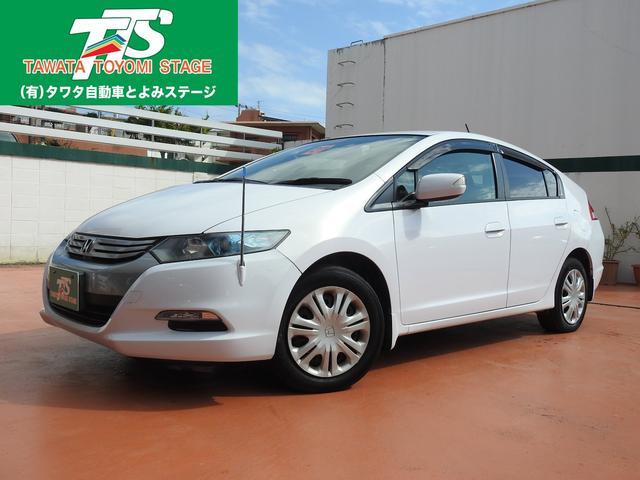 沖縄の中古車 ホンダ インサイト 車両価格 54万円 リ済込 平成21年 7.8万km パールホワイト