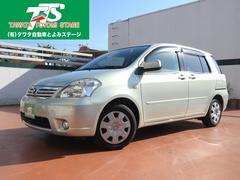 沖縄の中古車 トヨタ ラウム 車両価格 44万円 リ済込 平成21年 5.7万K LグリーンM