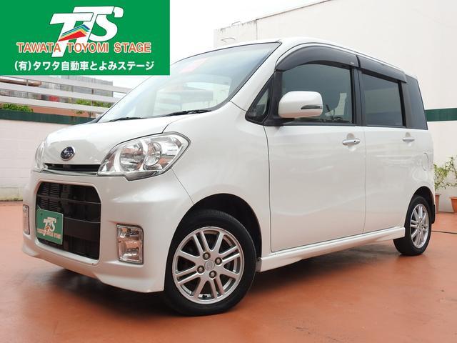沖縄の中古車 スバル ルクラカスタム 車両価格 69万円 リ済込 平成23年 7.8万km パールホワイト