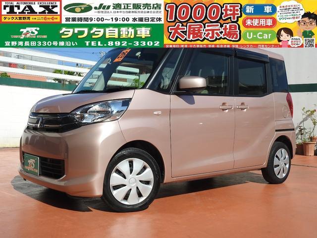 沖縄の中古車 三菱 eKスペース 車両価格 88万円 リ済込 平成26年 5.9万km ピンクM