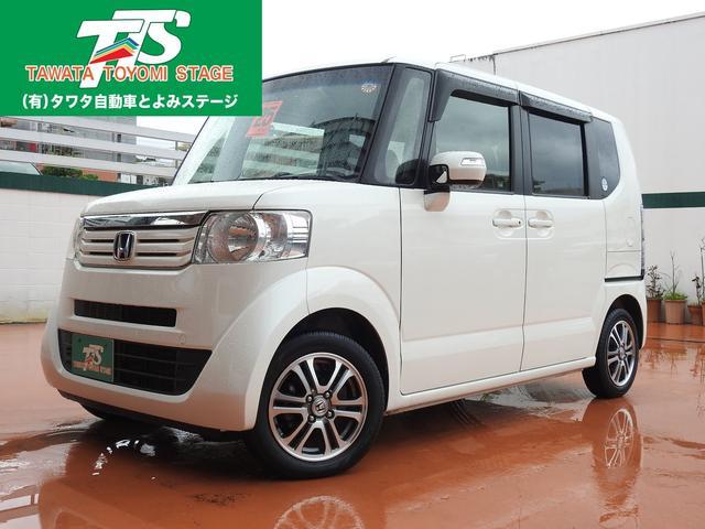 沖縄の中古車 ホンダ N BOX 車両価格 88万円 リ済込 平成25年 7.9万km パールホワイト