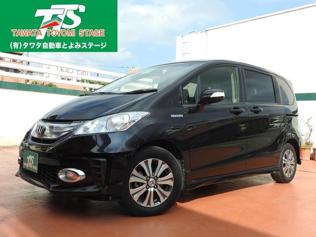沖縄の中古車 ホンダ フリードハイブリッド 車両価格 114万円 リ済込 2012(平成24)年 8.7万km ブラックM