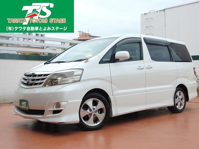沖縄の中古車 トヨタ アルファードV 車両価格 74万円 リ済込 平成19年 9.8万km パールホワイト