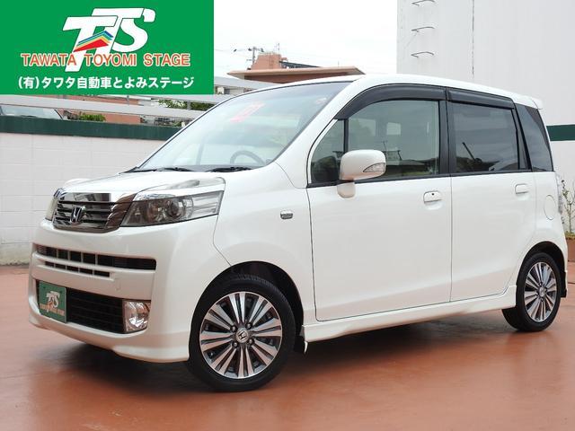 沖縄の中古車 ホンダ ライフ 車両価格 64万円 リ済込 2011(平成23)年 8.6万km パールホワイト