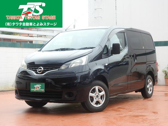 沖縄県の中古車ならNV200バネットバン VX