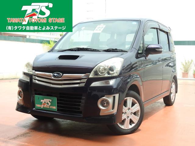 沖縄の中古車 スバル ステラ 車両価格 55万円 リ済込 2010(平成22)年 4.0万km ワインM