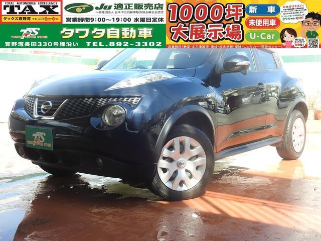沖縄県の中古車ならジューク 15RS タイプV ブルートゥースナビ フォグランプ