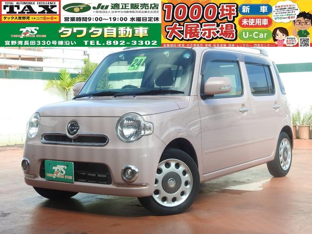 沖縄県の中古車ならミラココア ココアプラスX スマートキー ブルートゥースナビ