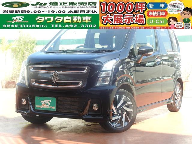 沖縄県宜野湾市の中古車ならワゴンRスティングレー ハイブリッドX リミテッド デュアルブレーキサポート