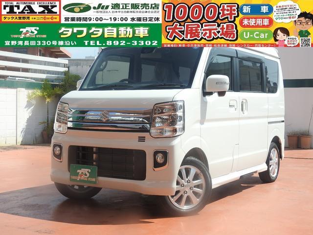 沖縄県の中古車ならエブリイワゴン PZターボスペシャルハイルーフ ドライブレコーダー