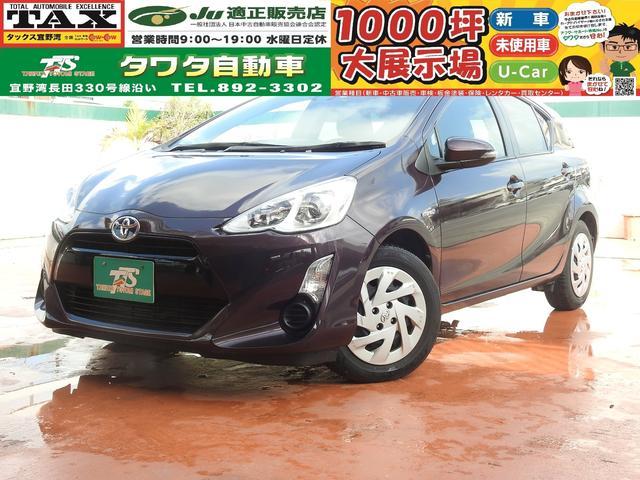 沖縄県の中古車ならアクア S トヨタセーフティセンス SDナビ バックモニター