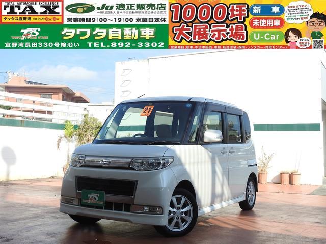 沖縄県の中古車ならタント カスタムXリミテッド スマートキー DVD 電動スライドドア