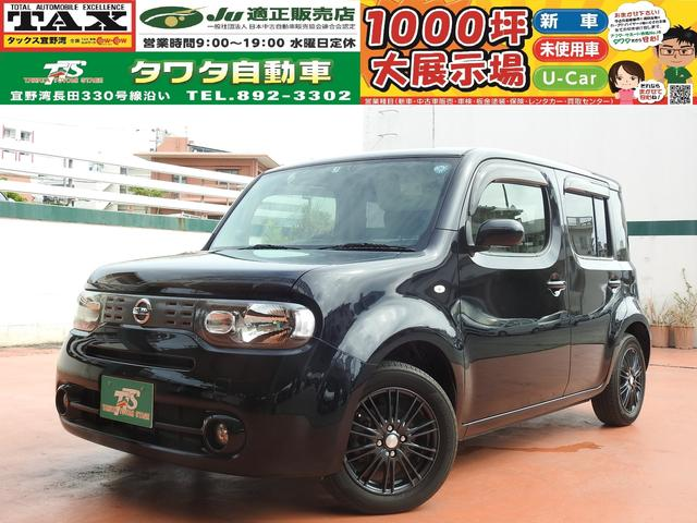 沖縄県の中古車ならキューブ 15X Mセレクション プッシュスタート ブルートゥースナビ