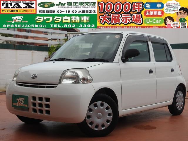沖縄県の中古車ならエッセ D キーレス 本土仕入れ車