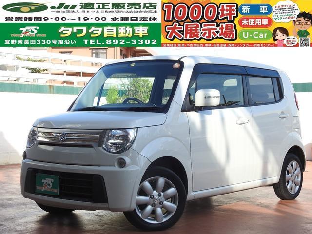 沖縄の中古車 スズキ MRワゴン 車両価格 60万円 リ済込 2012(平成24)年 7.3万km パールホワイト