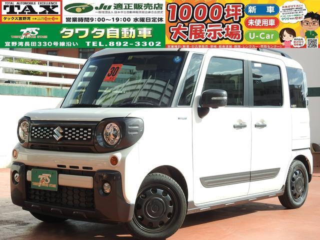 沖縄県の中古車ならスペーシアギア ハイブリッドXZ 全方位モニター仕様車 前後コーナーセンサー