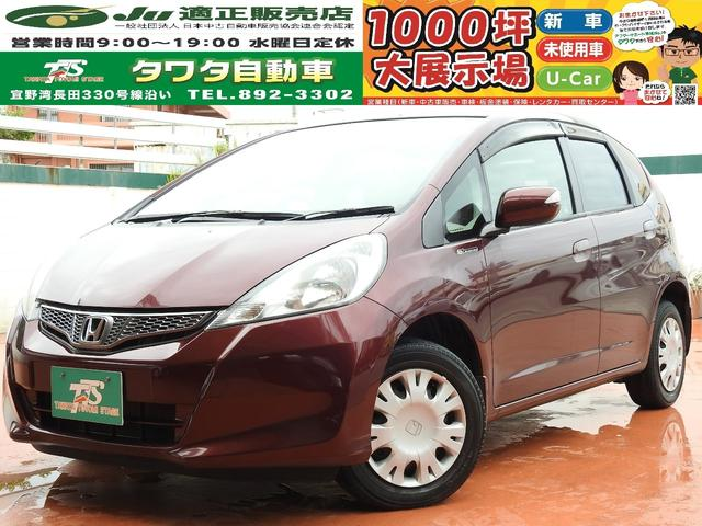 沖縄の中古車 ホンダ フィット 車両価格 43万円 リ済込 2011(平成23)年 6.3万km ダークレッドM