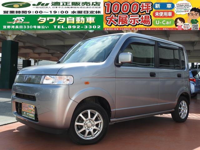 沖縄の中古車 ホンダ ザッツ 車両価格 29万円 リ済込 2007(平成19)年 4.1万km シルバーM