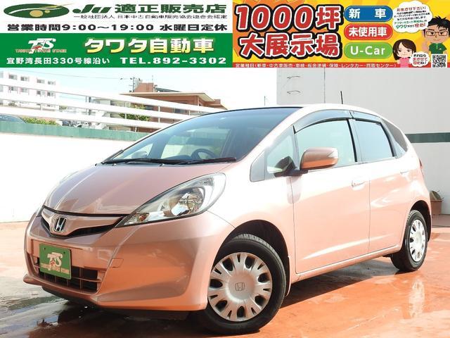 沖縄の中古車 ホンダ フィット 車両価格 64万円 リ済込 2013(平成25)年 4.7万km ピンクM