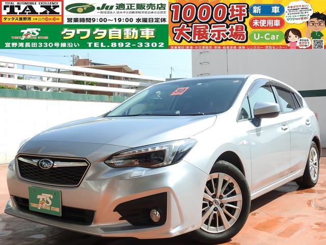 沖縄県宜野湾市の中古車ならインプレッサスポーツ 1.6i-Lアイサイト