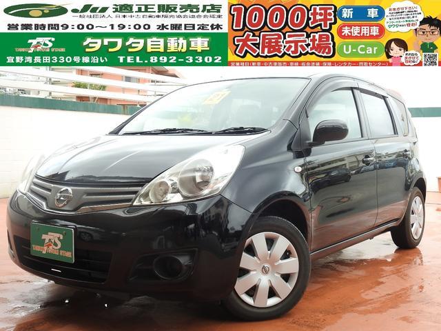 沖縄の中古車 日産 ノート 車両価格 43万円 リ済込 2009(平成21)年 3.2万km ブラック