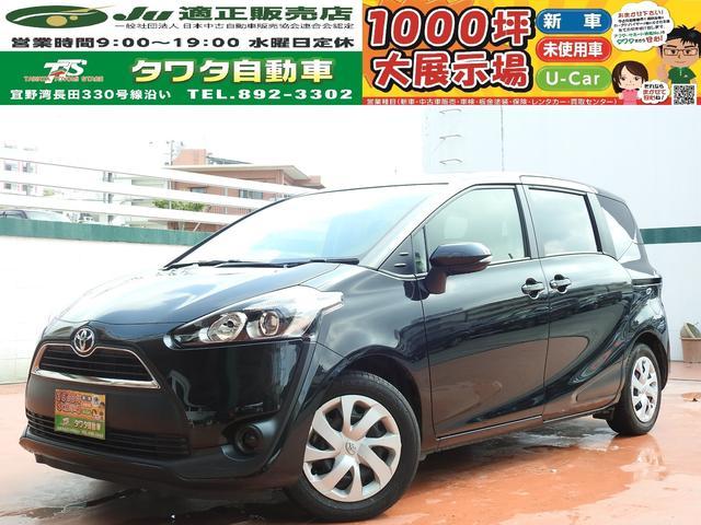 沖縄県宜野湾市の中古車ならシエンタ X セーフティセンスC 純正BTナビ バックモニター ETC