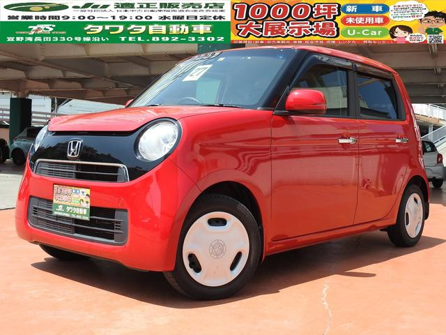 沖縄県宜野湾市の中古車ならN-ONE G SSパッケージ