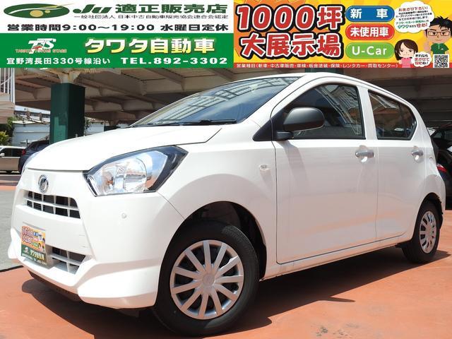 沖縄県宜野湾市の中古車ならミライース L SAIII 新車