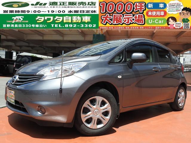 沖縄の中古車 日産 ノート 車両価格 50万円 リ済込 2013(平成25)年 4.7万km グレーM