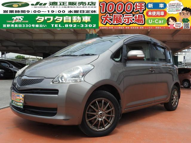沖縄の中古車 トヨタ ラクティス 車両価格 40万円 リ済込 2009(平成21)年 5.3万km グレーM