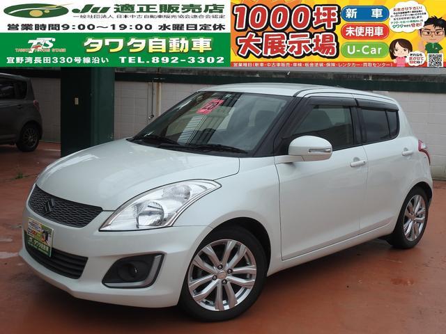 沖縄県の中古車ならスイフト XL-DJE