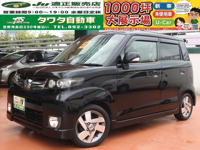 沖縄の中古車 ホンダ ゼストスパーク 車両価格 45万円 リ済込 2009(平成21)年 7.0万km Dブラック