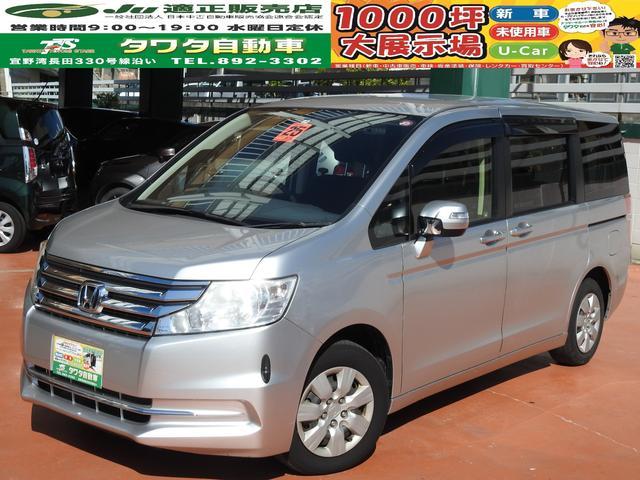 沖縄の中古車 ホンダ ステップワゴン 車両価格 94万円 リ済込 2013(平成25)年 7.2万km シルバーM